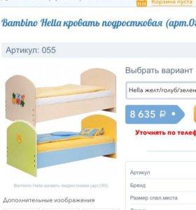 Новая детская кроватка Bambino