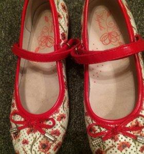 Кожаные туфли Kapica