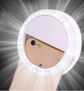 Селфи-вспышка (кольцо для селфи)