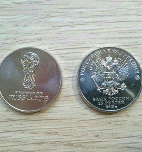 Монета 25 руб. Чемпионат 2018 по футболу
