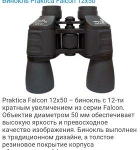 Бинокль Praktika Falcon 12*50