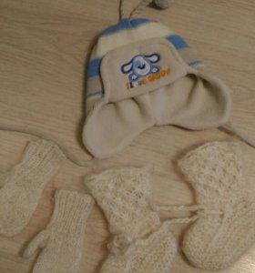 Шапка зимняя и пуховые носочки и варежки