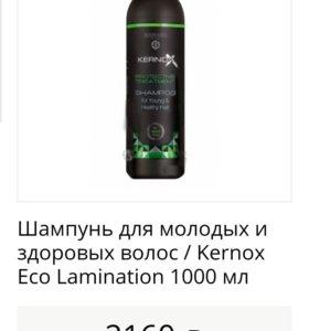"""Профессиональная маска и шампунь """"KERNOX""""  Израиль"""