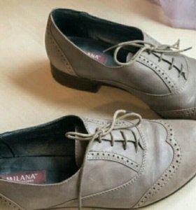 Ботинки фирмы Milana