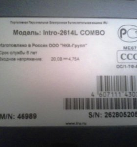 Ноутбук iru intro-2614L combo