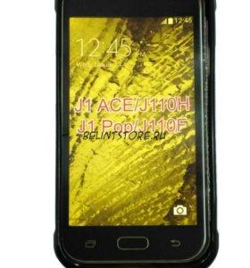 Чехол для Samsung Galaxy J1 ACE/J110H, J1 Pop/J110