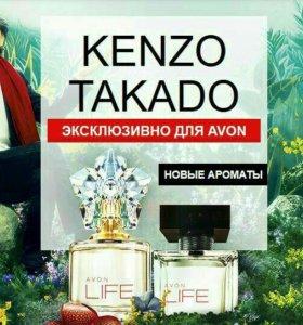 АVON LIFE от KENZO