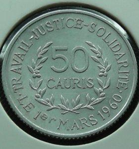 Гвинея монета 50 каури 1971 год