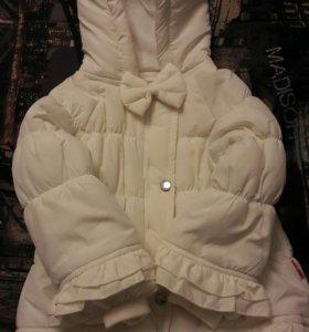 Новая куртка весна - тёплая осень.