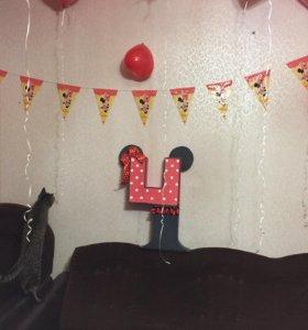 День рождения Минни Маус