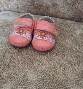 Обувь летняя на девочку р 16