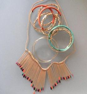 Колье и браслеты