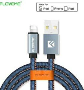 Джинсовый кабель зарядки Floveme для iPhone
