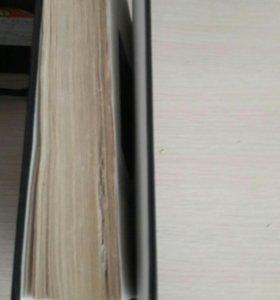 Книга столкер