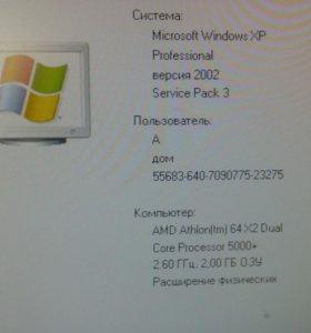 Компьютер с.блок
