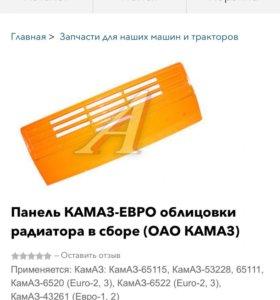 Панель облицовки КАМАЗ