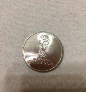 Монета 25 р. Чемпионат мира 2018