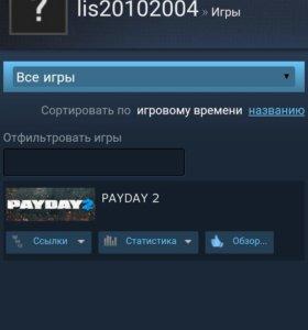 Продам PAYDEY cteam