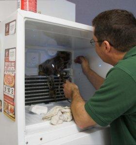 Частный маcтер, ремонт холодильников