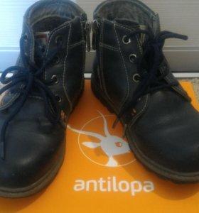 Ботинки Antilopa детские демисезонные