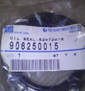 Сальник Ступицы Subaru 906250015