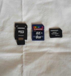 Карты памяти.есть 3-штуки.цена за все -300рублей.
