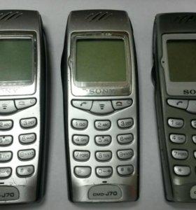 Телефоны SONY J70