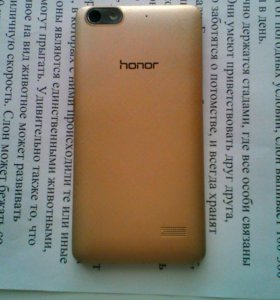 Название Honor, модель CHM-UO1
