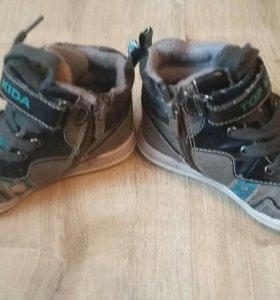 Ботинки на весну 25 размер