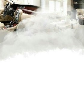 Сухой туман