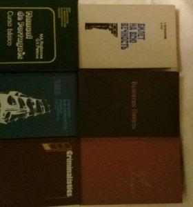 Учебники и художественная литература.