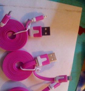 USB дата-кабель для Apple iPhone 5. 5s