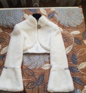 Шубка накидка на свадебное платье + аксессуары