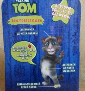 Интерактивная игрушка, Том-повторюшка