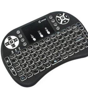Клавиатура беспроводная мини с подсветкой.