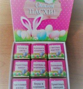 Подарочный набор конфет на пасху