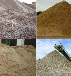 Песок, отсев, щебень, глина, чернозем