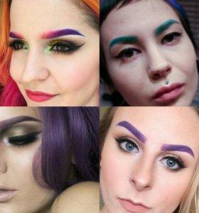 Окрашивание цветных бровей