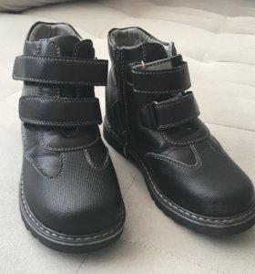 Осенние ботиночки из натуральной кожи