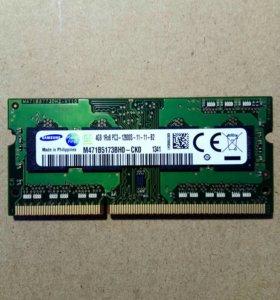 Озу DDR 2 / DDR 3 на ноутбук 512 мб / 1 / 2 / 4gb