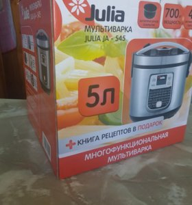 Мультиварка Julia ja-545