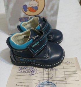Новые ботиночки для малыша