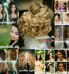 Свадебный стилист,макияж,прически