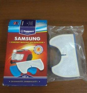 Фильтр для пылесосов SAMSUNG SC43 фирмы Topperr
