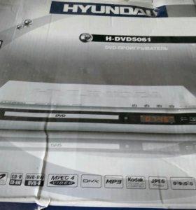 DVD HYNDAI H-DVD5061