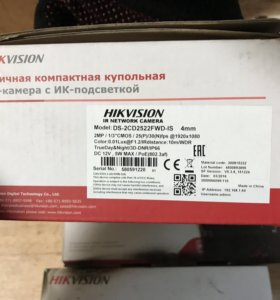 Новые видеокамеры hikvision ds-2cd2522fwd-is 4 mm