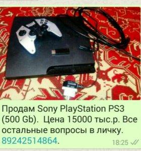 Sony PlayStation PS3 (500Gb)