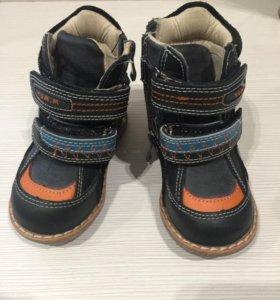 Ботинки детские демисезонные Tom.m