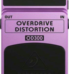 Behringer OD300- педаль эффектов