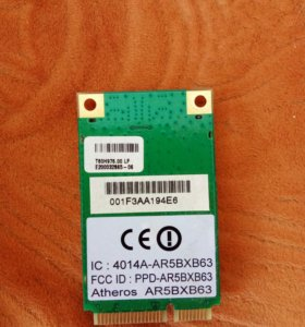WiFi модуль на ноутбук PCI-E